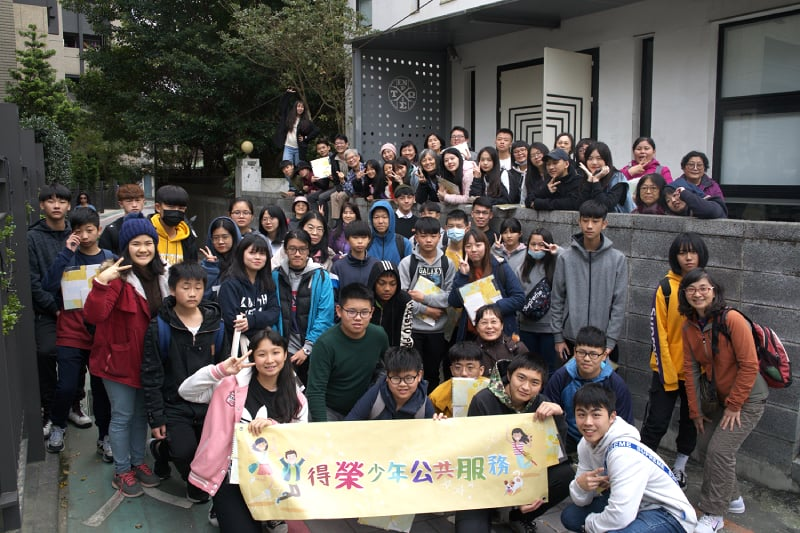「淨川行動永續愛」2019.12.28-得榮少年公服報導