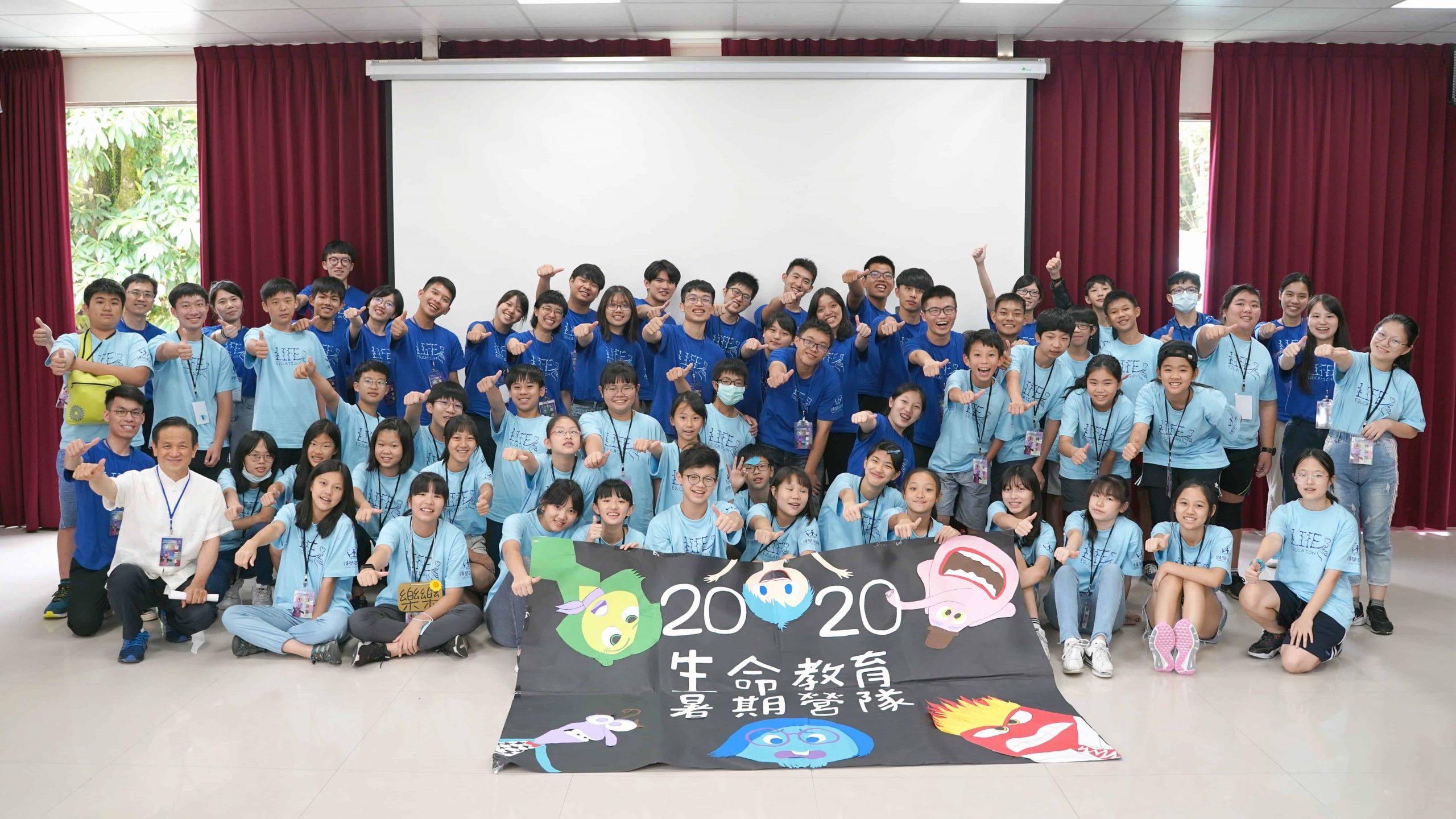 2020暑期營隊照片 (7)