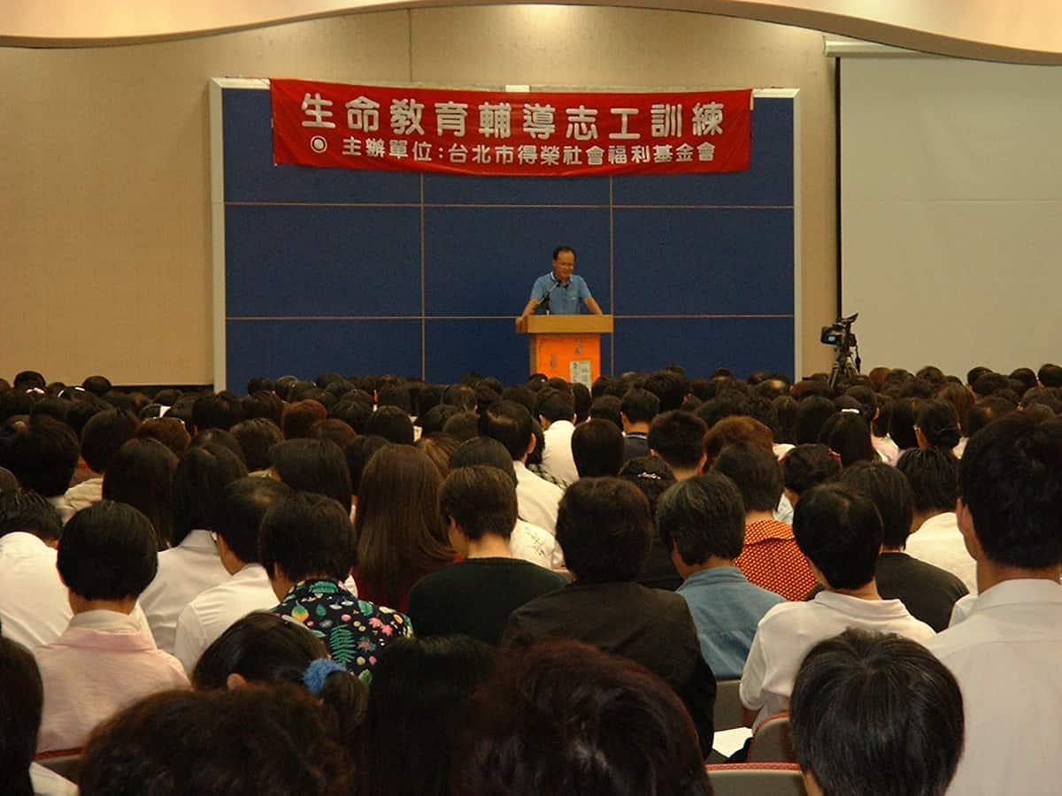 2002.08.24-生命教育輔導志工訓練