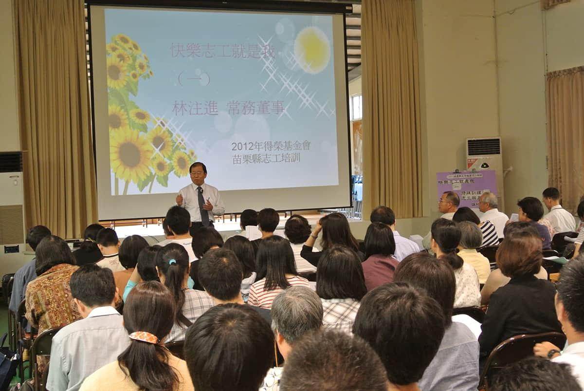 2012.05.19&05.26-苗栗志工培訓