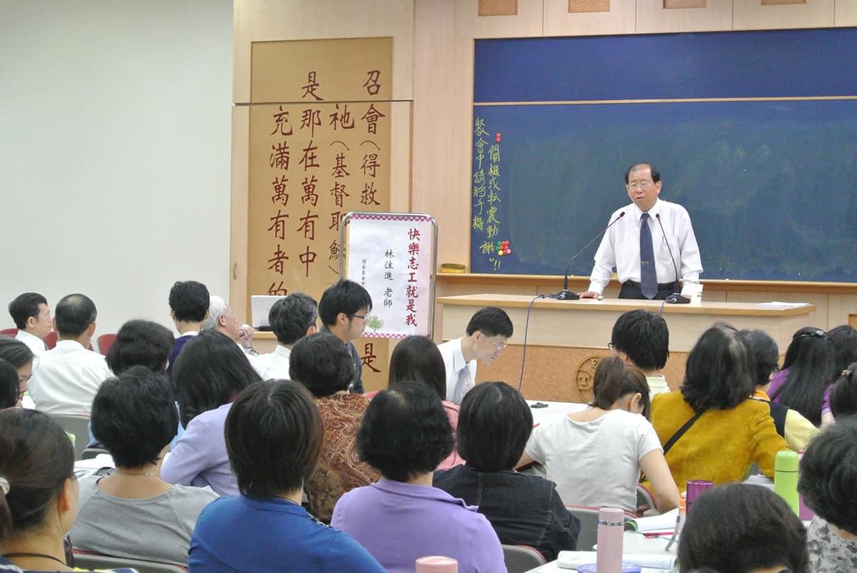 2012.09.22-三重志工訓練