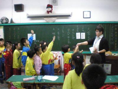 生命教育實施-南方基金會-照片-08